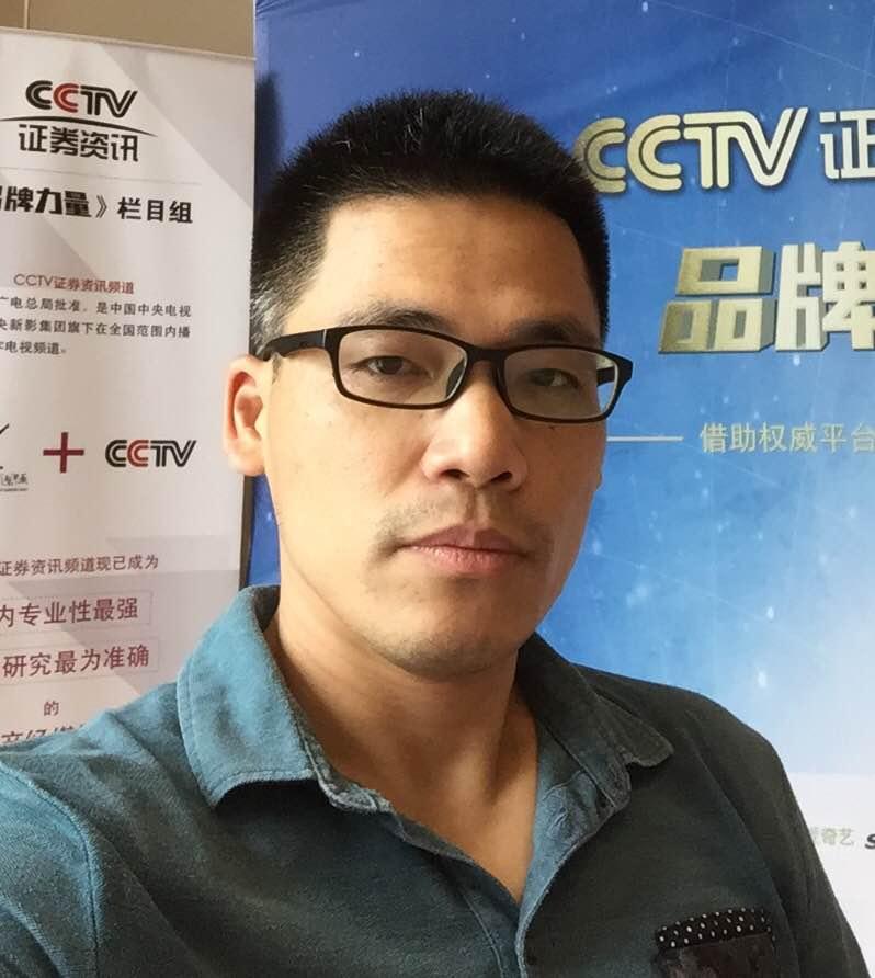 上海聚哲赵正宣